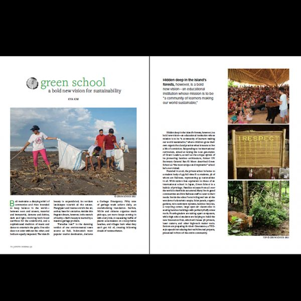 Kyoto Journal Issue 91 Green School