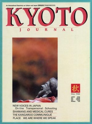 Kyoto Journal Issue 8 Cover