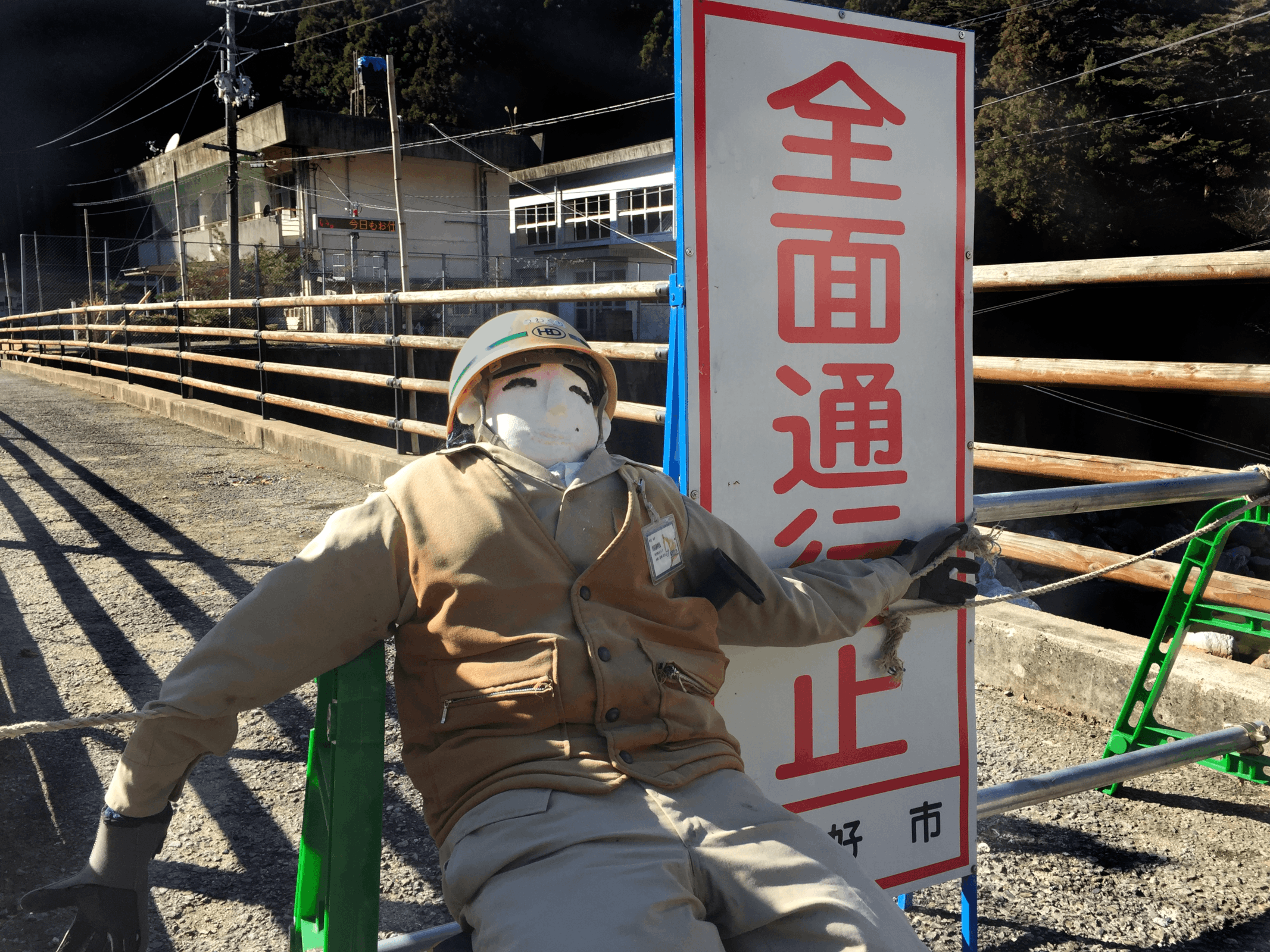 Kakashi scarecrow in Nagoro, Japan