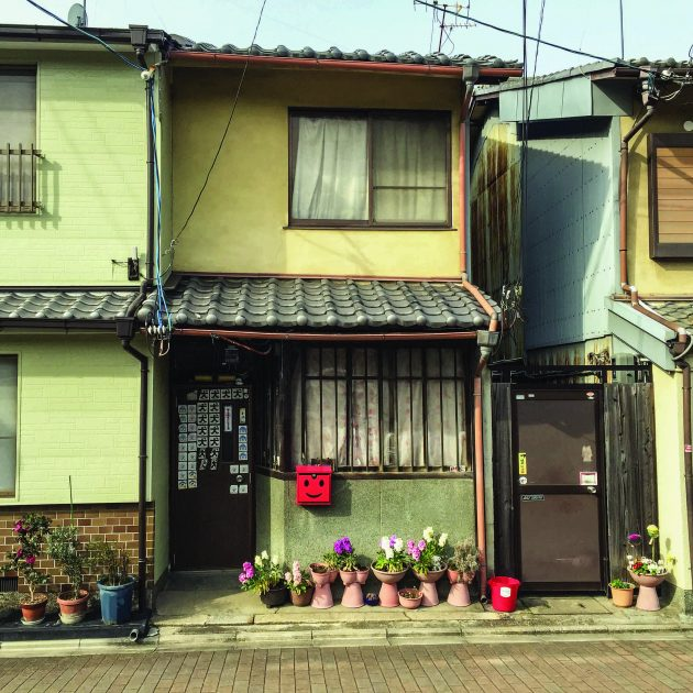 Japanese architecture on the streets of Kyoto