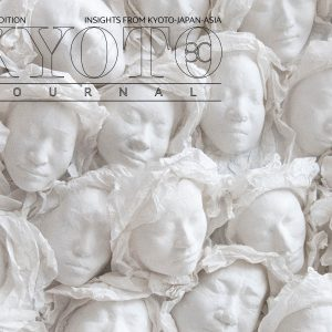 Kyoto Journal Issue 80