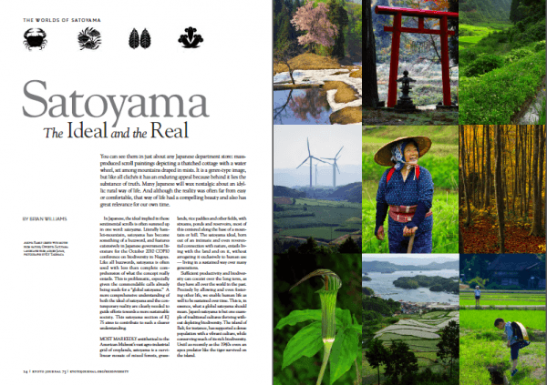 Kyoto Journal Biodiversity