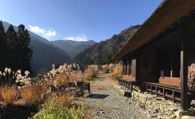 Japanese mountain village