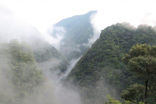 Hiking in the mountains Shikoku Japan
