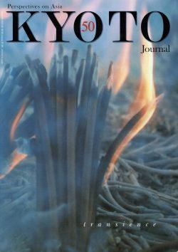 kj50 cover scan