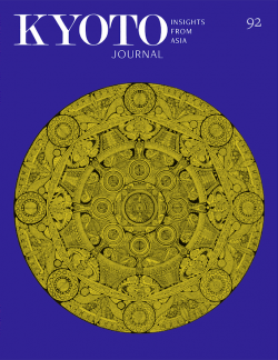 kj92 cover for web