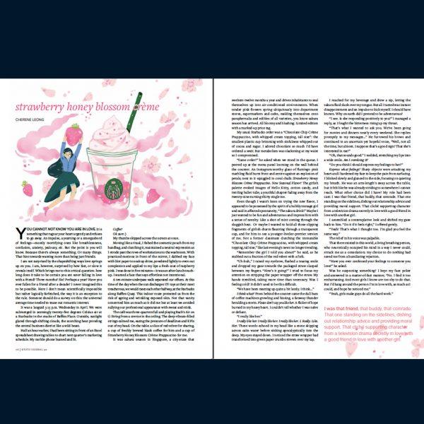 Kyoto Journal Issue 92 Strawberry Honey Blossom