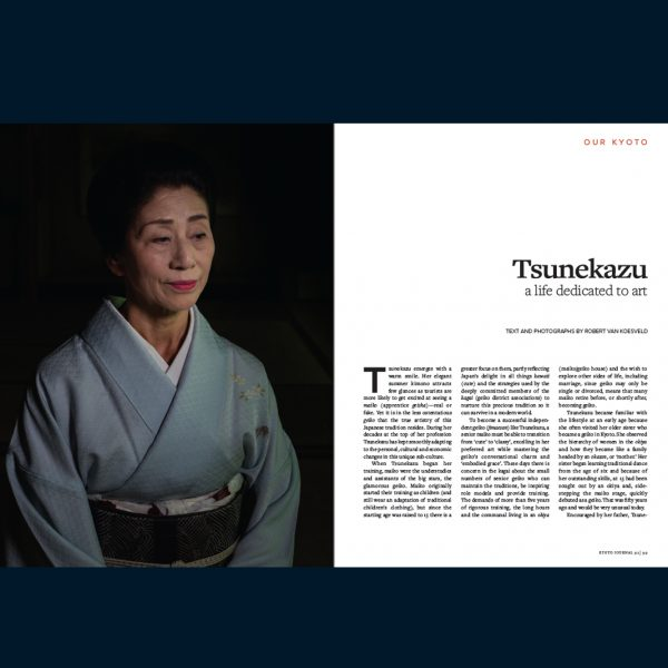 Kyoto Journal Issue 92 Tsunekazu
