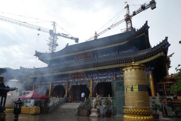 9 Guanghua