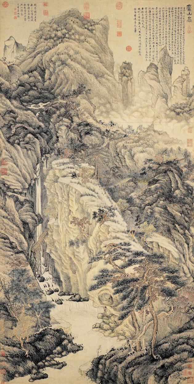 Lofty_Mt.Lu_by_Shen_Zhou