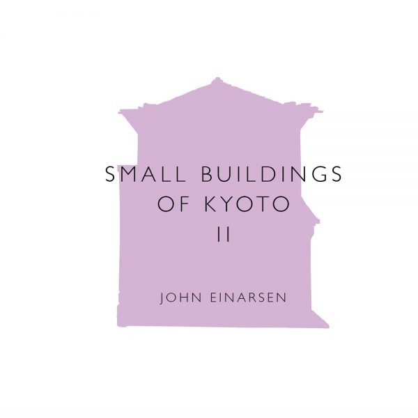 Small-buildings-of-kyoto-II-book-cover