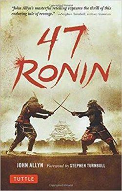 47 ronin tuttle samurai story