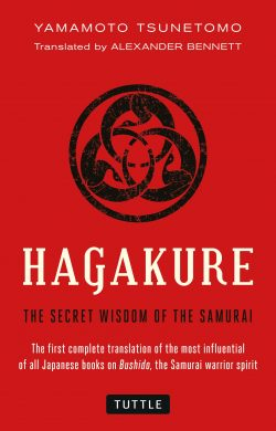 Hagakure tuttle samurai wisdom book review