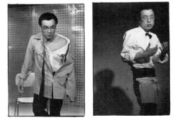 Isse Ogata Japanese comedian