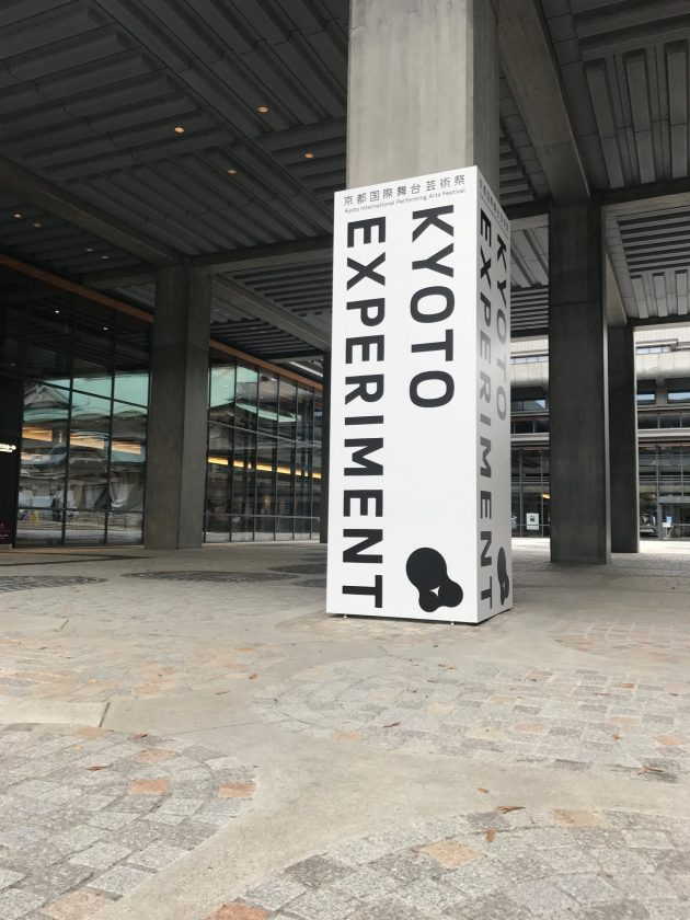 Kyoto Experiment sign