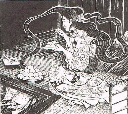 mizuki shigeru bakemono yokai ghosts kehai