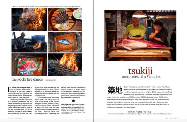 Kyoto Journal Food Kochi Katsuo and Tsukiji