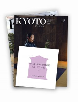Best_of_Kyoto