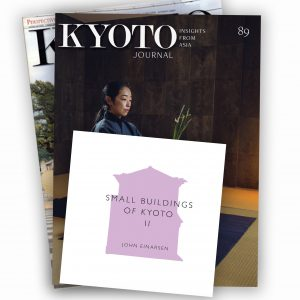 Best_of_Kyoto