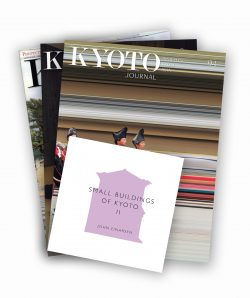 Best_of_Kyoto_2