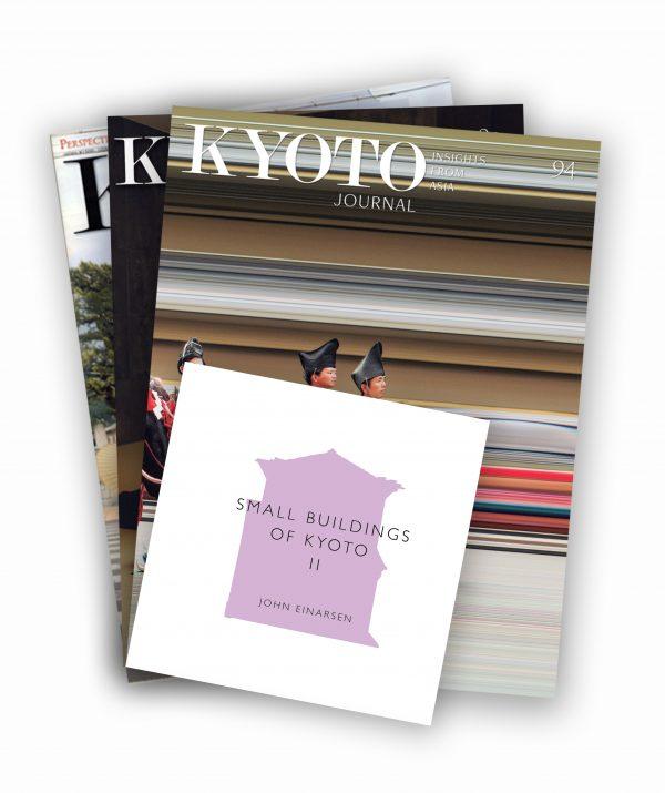 Best_of_Kyoto_2