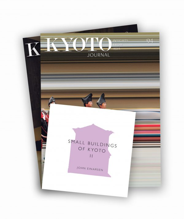 Best_of_Kyoto_3
