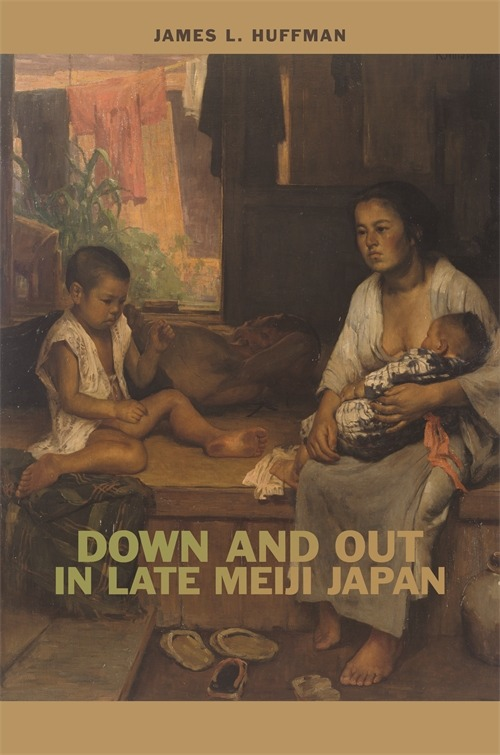 Down and Out Poor Meiji Japan Book