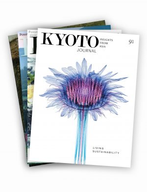 Nature_Sustainability_Kyoto_Journal