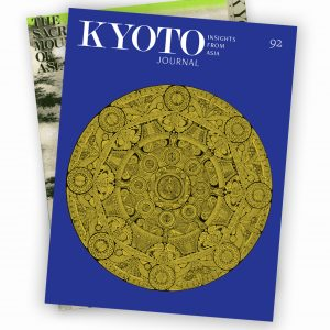 Spirituality in Japan-Asia