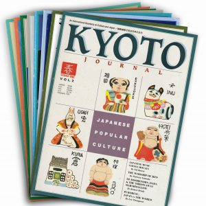 Understanding_japan