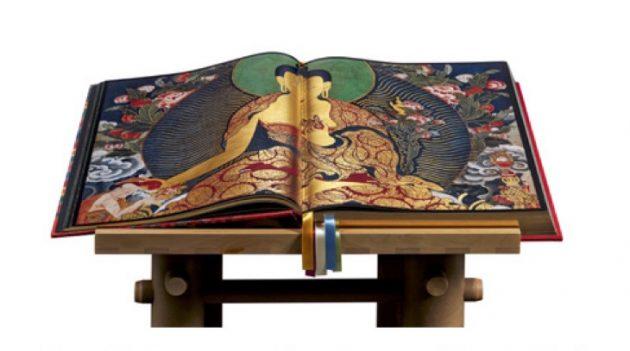 tibet book