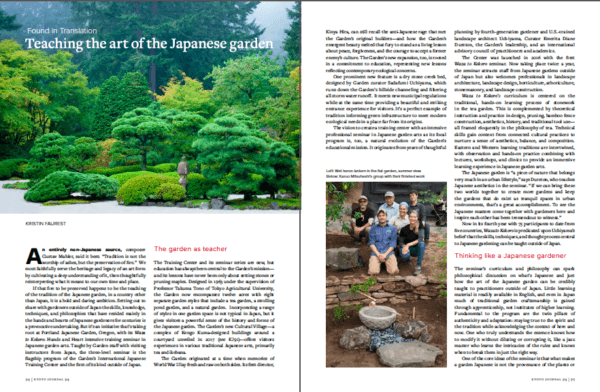 teaching art of japanese garden