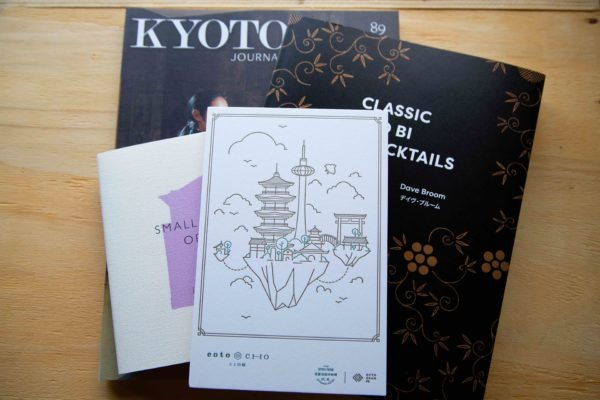 cotoincho arnaud plus kj books