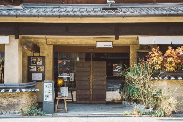 somushi korean teahouse facade minechika endo