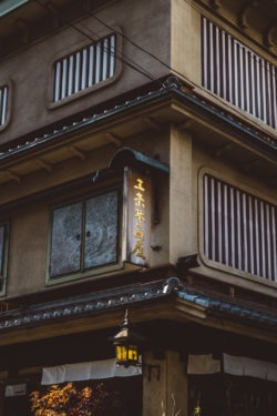somushi korean teahouse kondaya genbei sign minechika endo