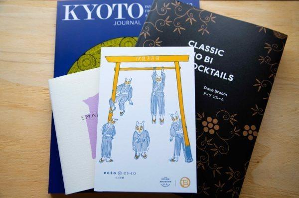 Jonathan Katz fushimi inari cotoincho kj books