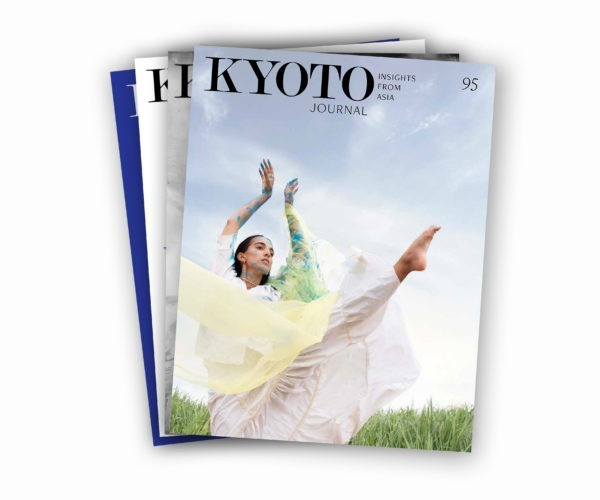 Kyoto Journal Subscription beginning with kj95 wellbeing
