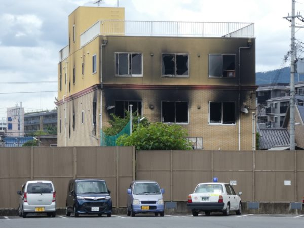 Kyoto animation studio fire building