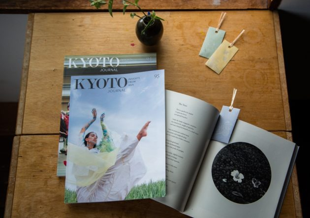 Wellbeing issue shoyeido incense bookmark
