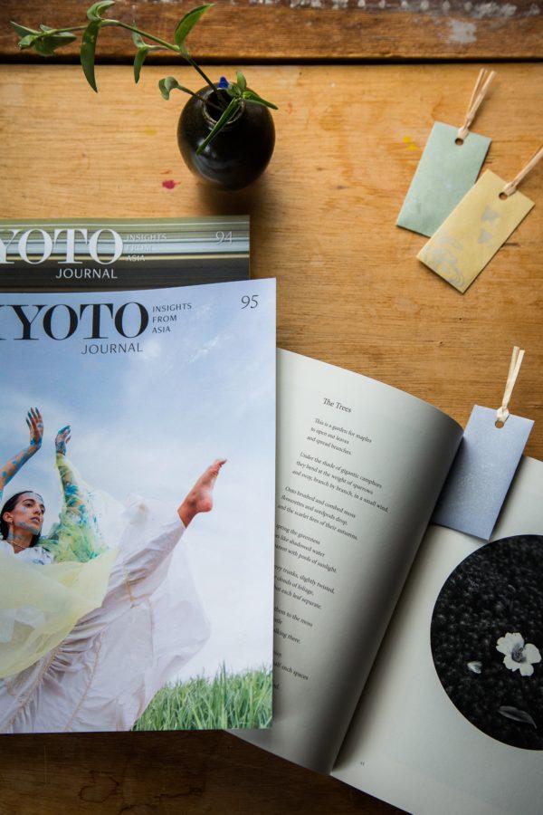 Wellbeing shoyeido incense bookmark 02