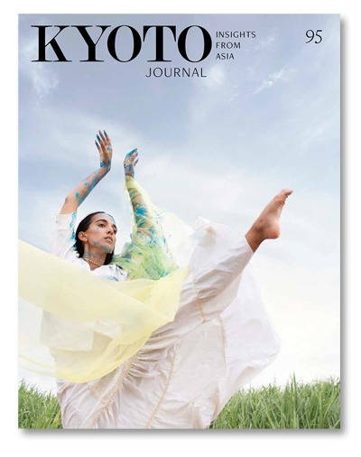 KJ95 wellbeing reylia johnna slaby kyoto journal