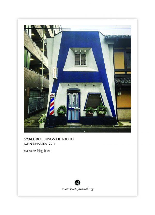 Small Buildings of Kyoto Tobacco shop John Einarsen hair salon barber
