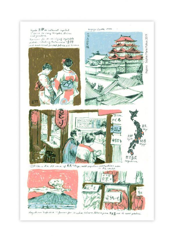 Sophie Marie Pulkus Japan postcard