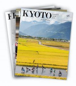 kyoto journal subscription beginning with 96