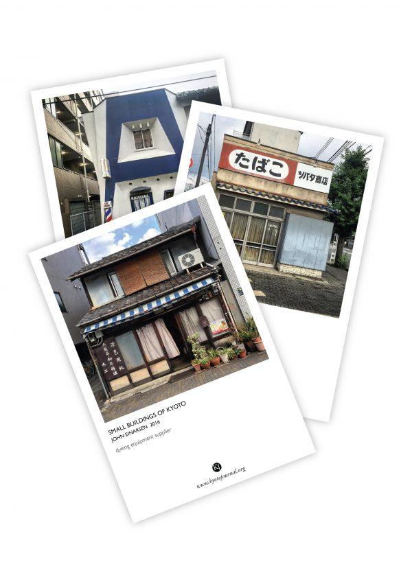 postcards_2019_SBK