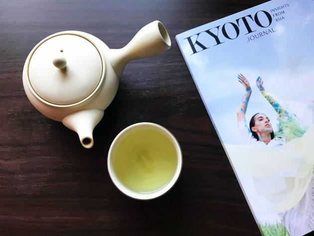 yunomi kj95
