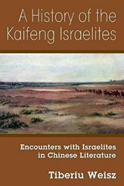 History of the Kaifeng Israelites