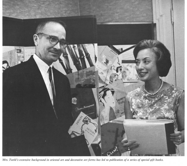 photo of Charles and Reiko from VT LIFE 1967