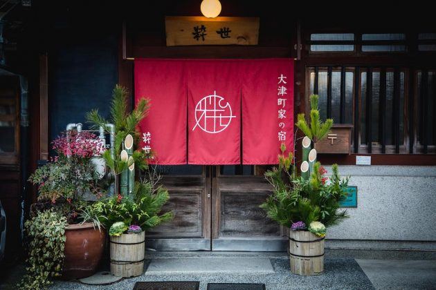 Inase Ryokan Otsu Hachise renovated accommodation hotel machiya