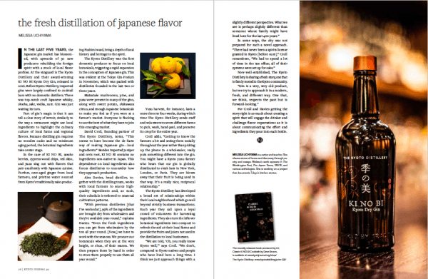 Ki No Bi gin Kyoto Distillery Kyoto Journal issue 97